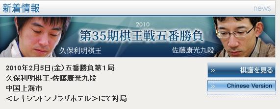 2010y02m05d_120250453