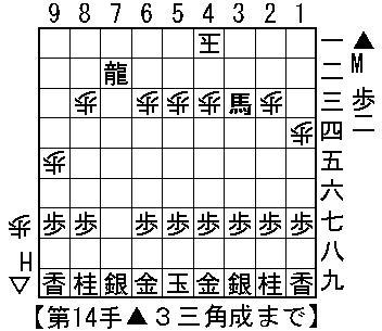10pc00114