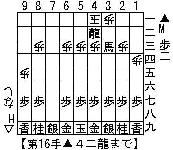 10pc00116